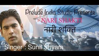 Naari Shakti - suneel2986