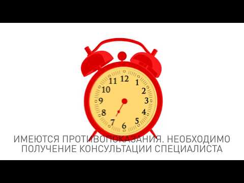 Советские препараты от гепатита с