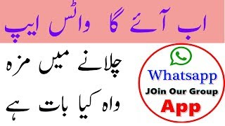 how to create whatsapp group link automatically group join