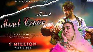 Mout Cxoor|Dilawar Manzoor|Superhit Kashmiri Song 2021