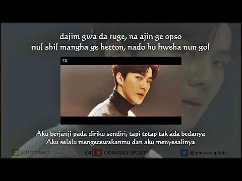 Easy Lyric EXO - UNIVERSE By GOMAWO [Indo Sub]