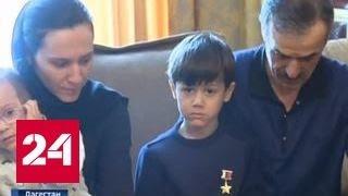 Медаль Героя: Магомед Нурбагандов был верен семье и присяге