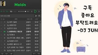 김광석 베스트 모음 15곡 가사있음!! 좌표있음!!
