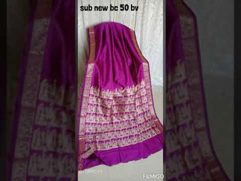 Baluchari Silk Sarees @ Wholesale Price.... For Order WhatsApp +919962524568/+919865131767