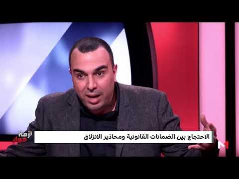 العرب اليوم - شاهد: تعليق خالد أشيبان على احتجاج التلاميذ ضد