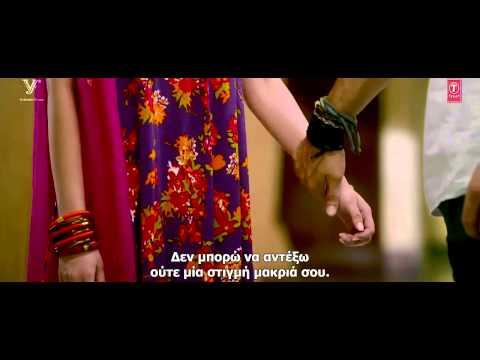 Tum Hi Ho - Aashiqui 2 2013 with greek subs