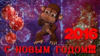 Поздравление с Новым годом друзьям