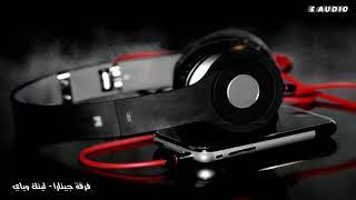 تحميل اغاني فرقة جيتارا - ليتك وياي MP3