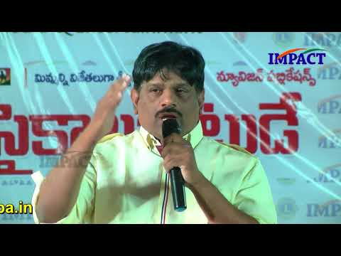 How To Crack Civil Exams | Krishna Pradeep | TELUGU IMPACT Hyd Apr 2018