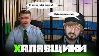 Халявщик с OLX испугался ответственности / Нашёл Iphone X