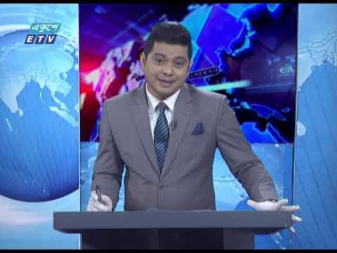 02 PM News || দুপুর ০২ টার সংবাদ || 05 June 2020 || ETV News