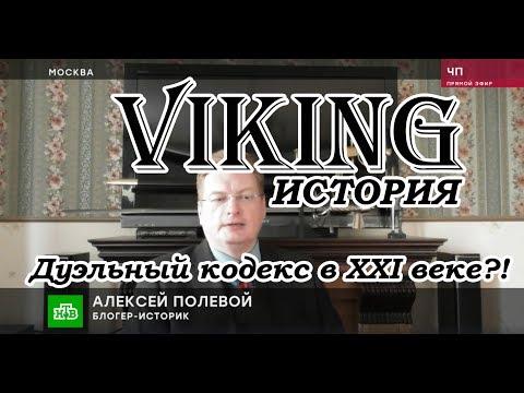 Депутат Иванов предложил госдуме \
