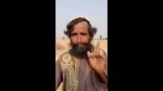 Marri balochi and school ||teacher bacchon ko ||padhaati Nahin shikayat ||darj Marri balochi video