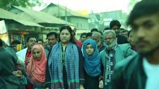 ব্যারিস্টার কু়ড়ি সিদ্দিকীর মিছিলে লাখো মানুষের ঢল - Bangla Last Update News AS tv