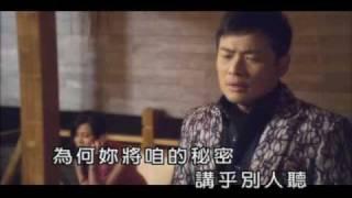 江宏恩-真受傷【練唱版】