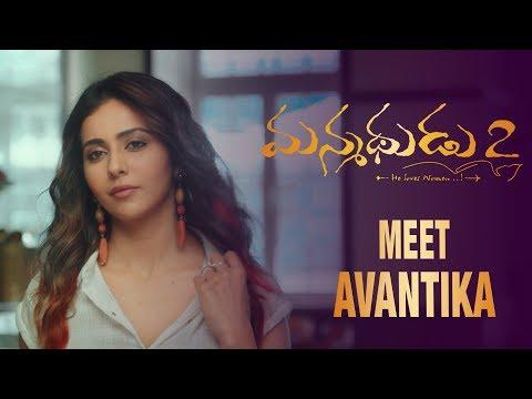 Meet Rakul Preet Singh As Avantika