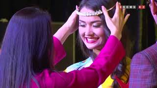 Мисс Астана   2017