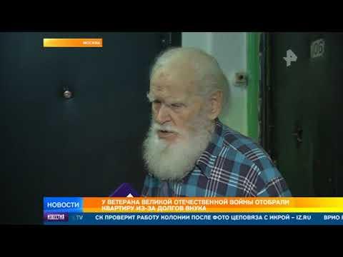 Не дождался справедливости: как умер ветеран ВОВ, потерявший квартиру из-за коллекторов