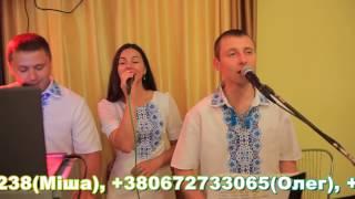 """Гурт """"Перелаз"""" м.Коломия"""
