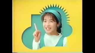 1994年CM山一證券田中美佐子倒産企業CM