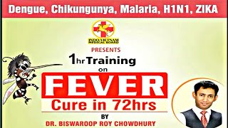 All fever cure | full seminar - important lession - dr. biswaroop roy chowdhury - SWAROOP