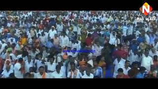 Namo Song By Namo Peravai Tamilnadu
