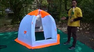 Зимняя палатка омуль-2 для рыбалки