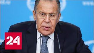 Лавров: США взяли курс на раздел Сирии