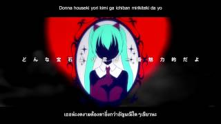 【Miku】Egoist THAI sub by Devilprincesses