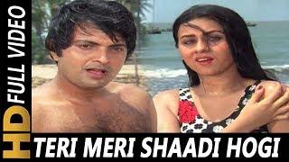 Teri Meri Shaadi Hogi | Lata Mangeshkar, Kishore Kumar