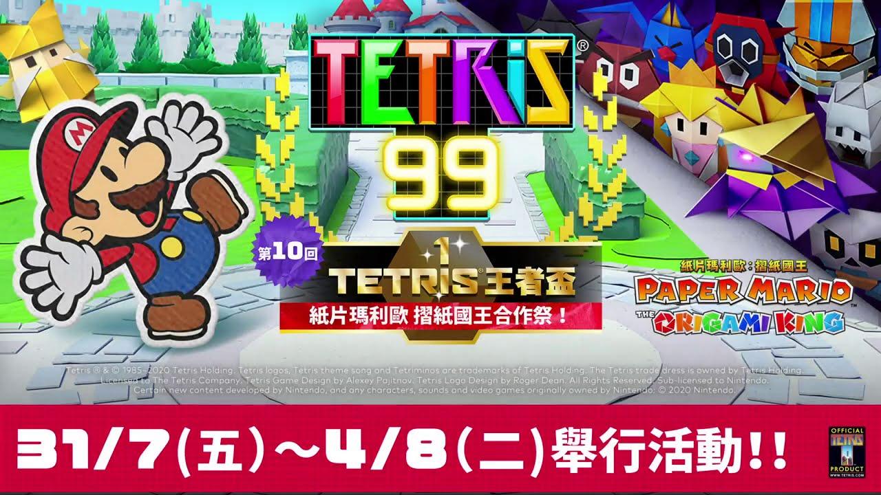 Topics tagged under tetris on 紀由屋分享坊 Maxresdefault