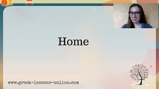Greek Online Lessons | A1 | Home