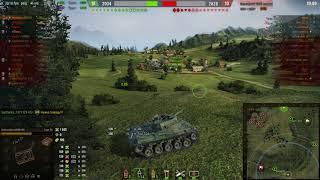 Type 64 2300 дамага.