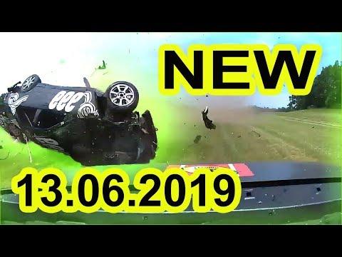 Подборка дтп на видеорегистратор за 13.06.2019. Видео аварий и дтп июнь 2019 года.