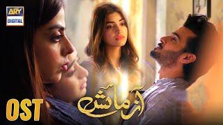 Azmaish OST - Singer: Rizwan Anwar & Nimra Mehra - ARY Digital Drama