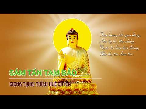Sám Tán Tam Bảo