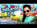 Happy Birthday To You | Priyanka Muskan | Superhit Bhojpuri Song