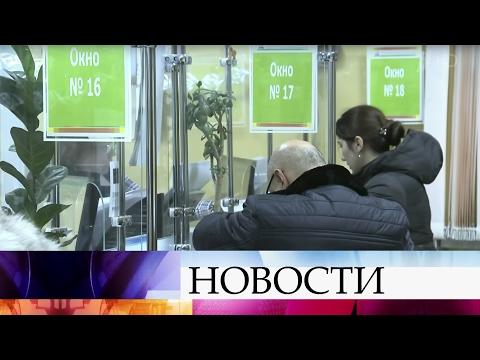 С1 февраля выросли пенсии неработающих пенсионеров ипособия чернобыльцам, ветеранам иинвалидам.