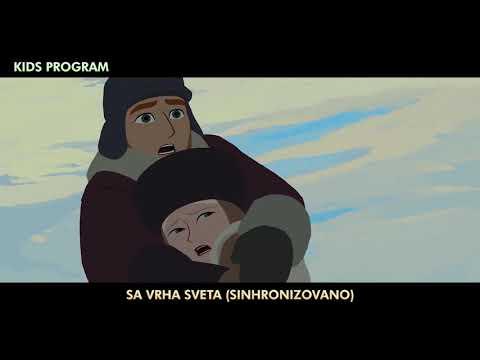 """DEČJI FILMSKI FESTIVAL – """"KIDS FEST"""""""