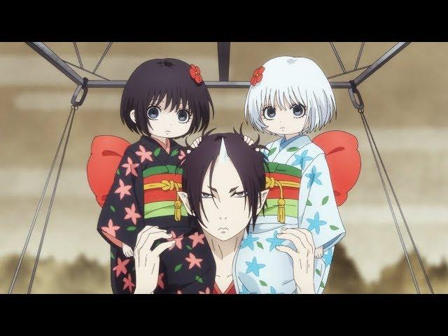 Hoozuki no Reitetsu 2nd Season Part II