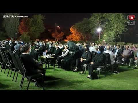 عائلة عثمان تتلقي العزاء في وفاة السيدة جيهان السادات بالإسماعيلية
