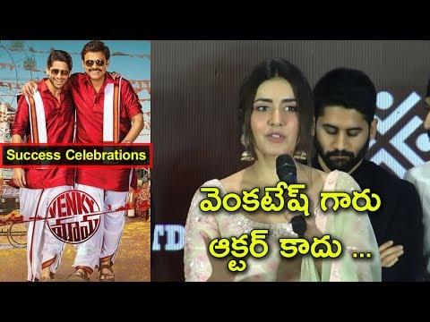 Raashi Khanna at Venky Mama Success Celebrations