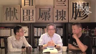 早期港日關係、九州妓女在香港  - 13/05/19 「探險隊1842」長版本