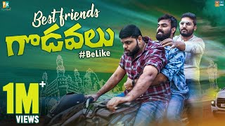 Best Friends Godavalu Ft.Chill Maama || Pakkinti Kurradu || Tamada Media