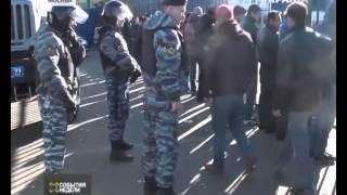 """""""Россия для русских"""": чем опасны погромы в Бирюлево?"""