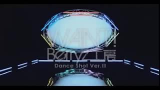 BerryzKoubouWANT!DanceShotVer.II