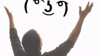 Lenny Face Song
