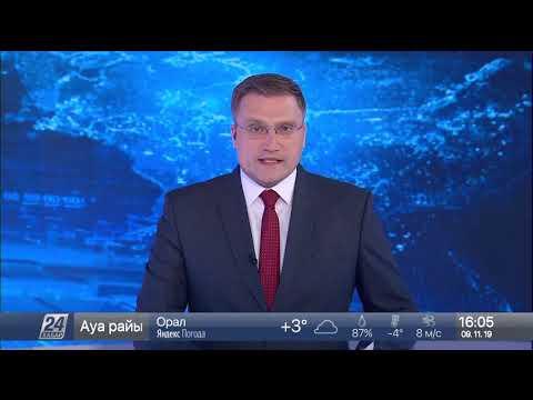 Выпуск новостей 16:00 от 09.11.2019