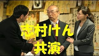 長谷川京子、志村けんと初共演でコントに挑戦!「となりのシムラ」