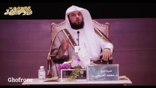 تحميل اغاني اجمل واروع محاضرة للشيخ محمد العريفي شهر رمضان الصيام MP3
